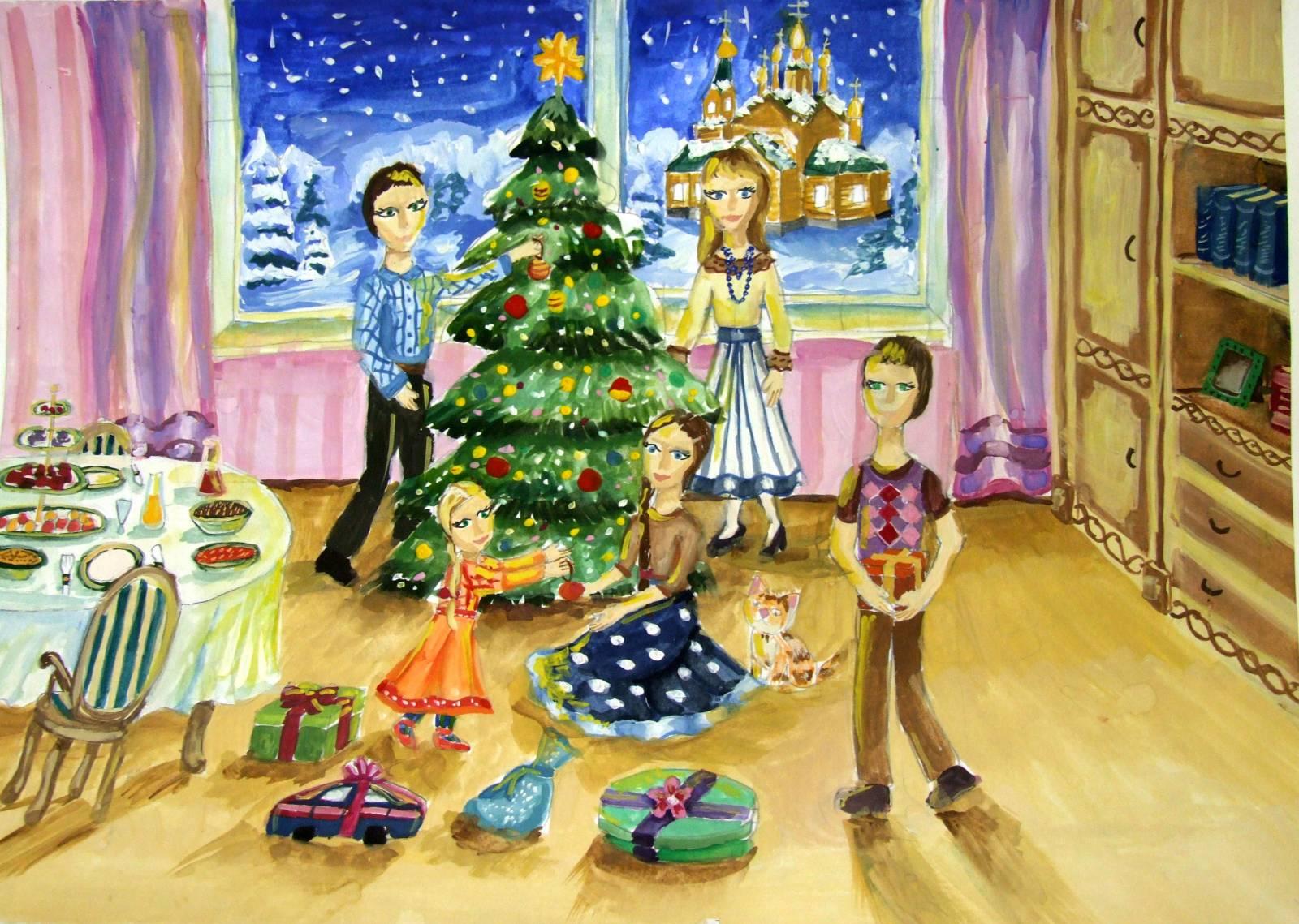 Картинка семейные традиции для детей